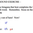 hiragana 2-1  ka ki ku ke ko mnemonics reading practice worksheet