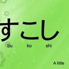 hiragana 3-2  SA - Japanese words that use A - SA hiragana
