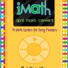 iMath: 14 Math Centers
