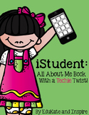 iStudent: All About Me Book with a Techie Twist!