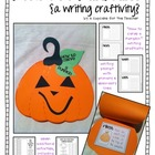 perfect pumpkins {a writing craftivity}