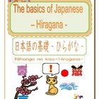[revised edition][Full Version] The basics of Japanese -Hiragana-