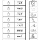 short vowels and long vowels cut and paste (CVC Words)