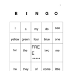 sight word BINGO for the end of the year