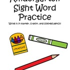 sight word practice pack for kindergarten
