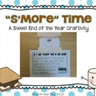 s&#039;more time {a sweet end of the year craftivity}