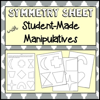 symmetry with manipulatives