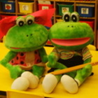Josette and Christine's Frog Blog