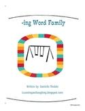 -ing word family