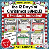 12 Days of Christmas Bundle