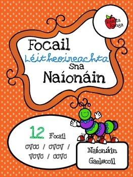 12 Focail as Gaeilge - CVCC / CVCV / CCVC / VCVC - 12 Word