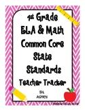 1st Grade Common Core State Standards Teacher Tracker