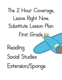 2 Hour Substitute Lesson Plan, First Grade, Set 1 Reading/