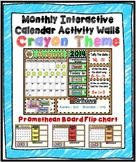 2014-2015 Monthly Interactive Calendar Activity Walls {Cra