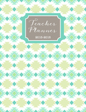 2015-2016 Editable Teacher Planner - Aztec
