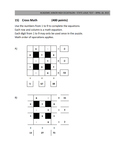 2015 AJHD Logic Test - State Competition