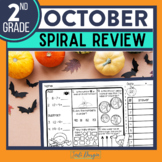 2nd GRADE Homework Morning Work for MATH - OCTOBER NO PREP