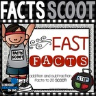 2nd Grade Addition Fact SCOOT Freebie Sample!