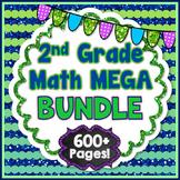 Common Core Math BUNDLE for 2nd Grade (Grade 2)