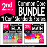 """2nd Grade Common Core """"I Can"""" Standards Posters {ELA & MAT"""