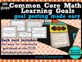 2nd Grade Common Core Learning Goals {Posters, Targets, Ob