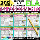 2nd Grade ELA Common Core- (ALL STANDARDS) Assessment Pack