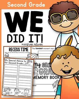 End of the Year Memory Book Pages [Second Grade]
