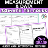 2nd Grade Math Tri-Folds - 2.MD.1 - 2.MD.10