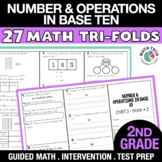 2nd Grade Math Tri-Folds - 2.NBT.1 - 2.NBT.9