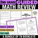 2nd Grade Math - ALL STANDARDS