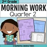 Morning Work 2nd Grade- 2nd Quarter