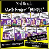 3rd Grade Common Core Math Enrichment Projects! BUNDLE