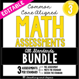 3rd Grade Common Core Math Assessment - ALL STANDARDS (3 t