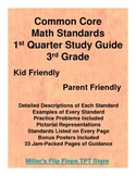3rd Grade Common Core Math Study Guide - 1st 9 Week Standards