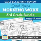 3rd Grade Common Core Morning Work