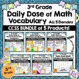 Math Word Wall + PPT Slideshow *ALL COMMON CORE VOCAB* CCS