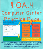 4.OA.4 Factors and Multiples Computer Center Practice
