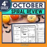 4th GRADE Homework Morning Work for MATH - OCTOBER NO PREP
