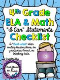 """4th Grade Common Core """"I Can"""" Checklist (Ink Saver)"""