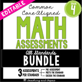4th Grade Common Core Math Assessment - ALL STANDARDS (3 t