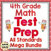 4th Grade Common Core Math Test Prep - All Standards Mega Bundle