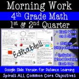 4th Grade Daily Math Morning Work 1st and 2nd quarter