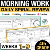 4th Grade Daily Math and Language Morning Work - 1st 9 Weeks