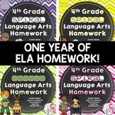 4th Grade Grammar / Language Spiral Homework BUNDLE