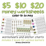 Money Math $5, $10, and $20 Color-In Worksheets for Specia