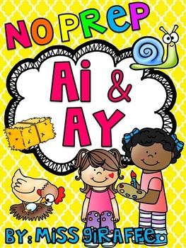 AI and AY Worksheets & Activities {NO PREP!}