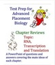 AP Biology Review PowerPoints Set of 25 PPTs of 3245 Slides