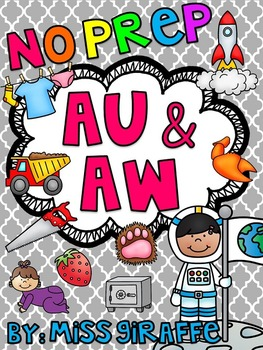 AU and AW Worksheets & Activities {NO PREP!}