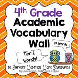 Vocabulary Word Wall ~ Fourth Grade
