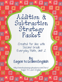 Addition & Subtraction Strategy Bundle (Everyday Math, Sec